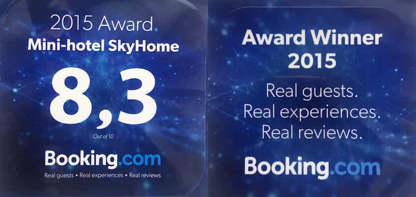 SkyHome Киев Booking.com Award